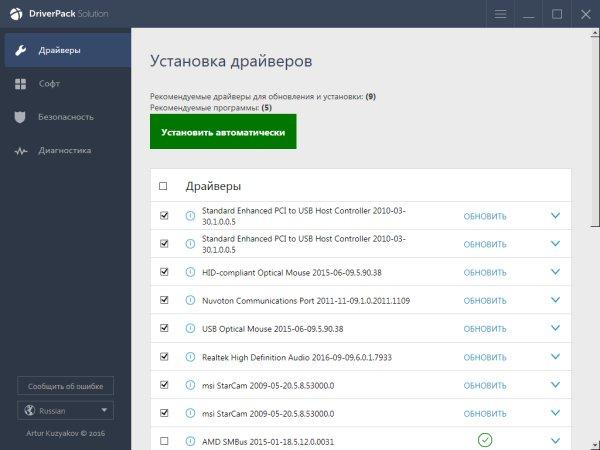 driverpack_rus