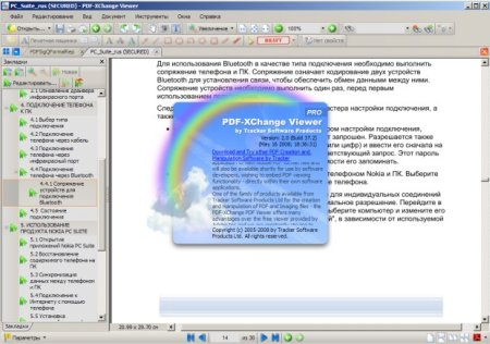 PDF-XChange Viewer 2.5.318.0 Portable