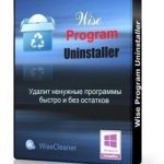 Wise Program Uninstaller 2.1.5.114 Portable